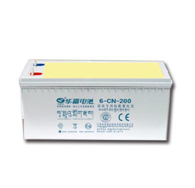 华富高原专用蓄电池