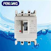芬隆FLM1-125/3300 100A塑壳断路器