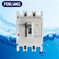 芬隆FLM1-250/3300 250A塑壳断路器