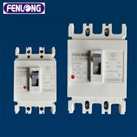 芬隆FLM1-630/3300 630A塑壳断路器