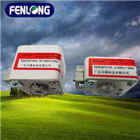 RSM05P75KN快速熔断器-芬隆品牌