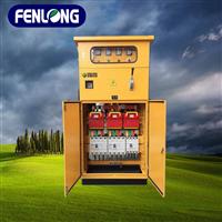 广州专业工地成套配电柜订做
