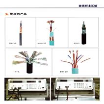KYJV4X1.5控制电缆