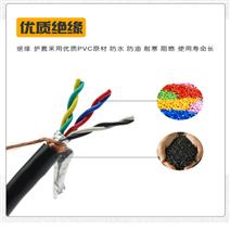 KFFP耐高温铜丝屏蔽电缆
