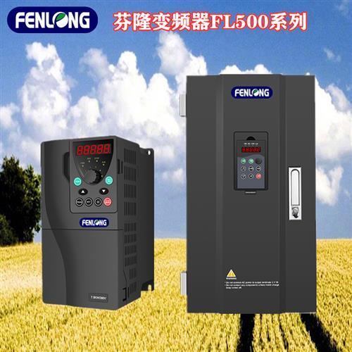 新万博manbetx官网意甲FL500-355KW/380V矢量型变频器