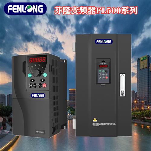 新万博manbetx官网意甲FL500-450KW/380V矢量型变频器