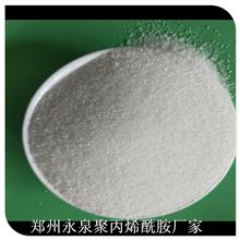 速溶解阴离子聚丙烯酰胺使用须知