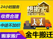深圳工廠搬遷公司教你如何減少設備搬遷的成本?