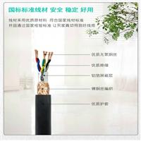 矿用控制电缆MKVV10*2.5