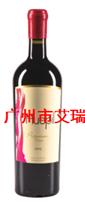 瓦帕家族珍藏红葡萄酒(有机葡萄)