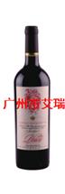 艾特珍藏赤霞珠红葡萄酒