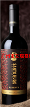 桑塔珍藏红葡萄酒