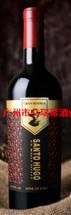 桑塔特级珍藏红葡萄酒