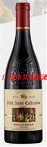 法国小教皇庄园红葡萄酒