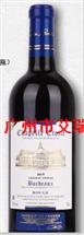 嘉乐城堡红葡萄酒