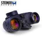 STEINER 7x50望远镜视得乐德国望远镜7655双筒航海望远镜