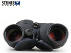 德国STEINER视得乐7x50望远镜7830双筒航海罗盘测距指南高倍高清夜视