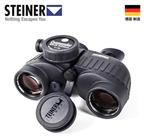 德国视得乐望远镜7X50WC视得乐7570 舰队司令Commander Race