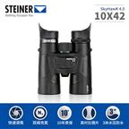 STEINER视得乐德国望远镜10x32双筒夜视微光高倍高清户外天鹰2337