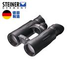 原装进口德国视得乐望远镜锐视2302 微光夜视超高清高倍观鸟望远镜8x42