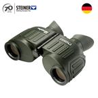 STEINER视得乐德国望远镜2316双筒激光测距夜视高清高倍10x30望远镜