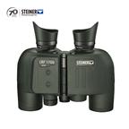 德国Steiner 8x30(视得乐)2315新品激光测距望远镜