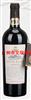 意美之城坎帕尼亚红葡萄酒