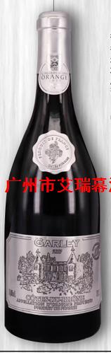 嘉利古堡银标红葡萄酒
