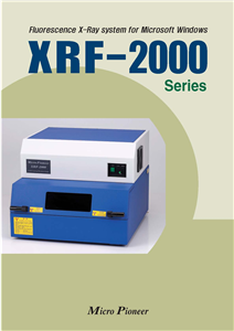 XRF-2020鍍層測厚儀