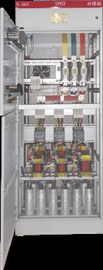 調諧式無源濾波裝置技術及選型