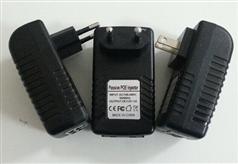 HP-A15S_Poe  15W 插墙式网络供电器