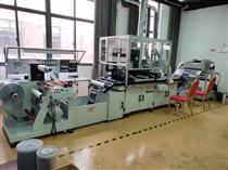 2020新款4柱全自動絲印機 印刷機寬度300/400/ 500/600mm
