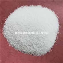 洗煤专用阴离子聚丙烯酰胺厂家