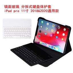1139-2 分体式无线键盘皮套 适用于iPad pro 11寸 2018 / 2020
