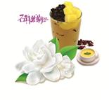 茉莉味奶茶原香