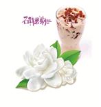 茉莉味奶茶味原料