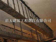 玉林楼房梁楼板增设支撑点加固