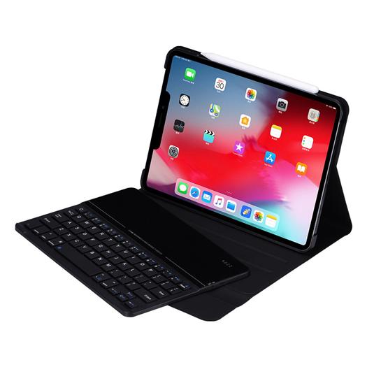 1139-2 For ipad pro 11 inch 2020 split keyboard case