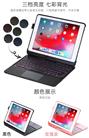 Q5 For iPad pro 360度旋转保护套 键盘背光带触摸板 蓝牙5.0 圆键帽