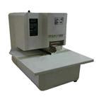 天意兴隆装订机CCH-225档案案卷订卷机 液晶显示 打孔激光对位 语音提示