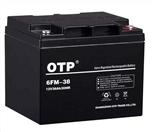 OTP电池6FM系列
