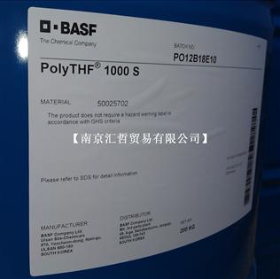 韓國巴斯夫PlolyTHF 1000S/2000聚四亞甲基醚二醇PTMG2000/1000