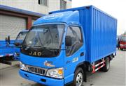 在福田搬家如何快速找到一家靠譜的公司?