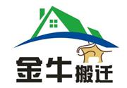 走進深圳工廠搬遷公司一起了解工廠搬遷冷知識!
