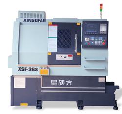 XSF-36S