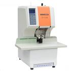 雷盛 CD-5100智能全自动打孔财务装订机液晶显示