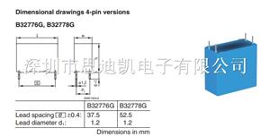 薄膜电容 B32776G4506K000 50UF 450V P37.5