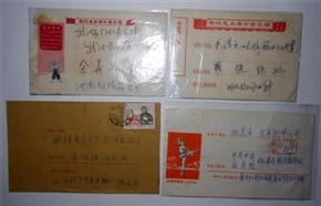 回收名人信札 上海名人信札收购