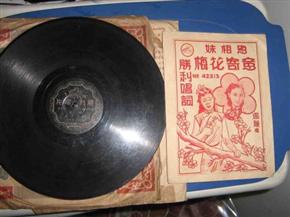 回收老唱片 上海胶木老唱片回收 民国唱片收购