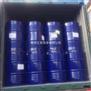 棕櫚酸甲酯/16酸甲酯